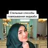 лучшие фото goryanka_mua