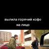 лучшие фото Кирилл Курьян