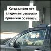 реклама в блоге Кирилл Курьян