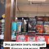 реклама на блоге marina.dorn