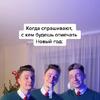 реклама у блогера Дима Ермузевич