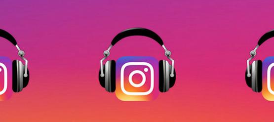 Instagram дляузыкантов