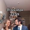 заказать рекламу у блогера Валерия Санельникова