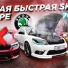 новое фото alan_enileev