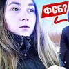 реклама у блогера Артём Доброшенко