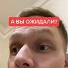 фото на странице antonyzhizhin