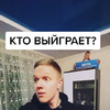 лучшие фото antonyzhizhin