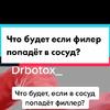 реклама на блоге drbotox_
