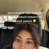 фото на странице Ruslana Gee