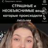 разместить рекламу в блоге Анастасия Джексон
