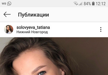 Блогер Татьяна Соловьева