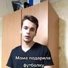 разместить рекламу в блоге Константин Итраев