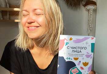 Блогер Вика Новикова