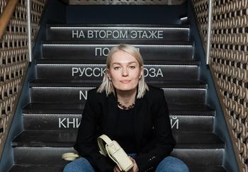 Блогер Виктория Толстоганова