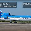 реклама в блоге Air Crash Investigation Игорь Зырянов