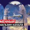 фотография Air Crash Investigation Игорь Зырянов