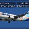 реклама у блогера Air Crash Investigation Игорь Зырянов