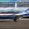 реклама на блоге Air Crash Investigation Игорь Зырянов