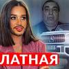 лучшие фото Русская Зима