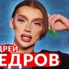 фотография Русская Зима