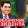новое фото Русская Зима