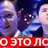 реклама у блогера Русская Зима