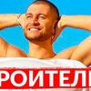 разместить рекламу в блоге Русская Зима