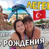 лучшие фото Turkish People