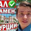 фото на странице Turkish People