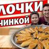 реклама в блоге Turkish People