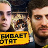фото на странице Исмаилов и Бабаджанян