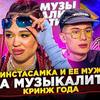 фотография Исмаилов и Бабаджанян