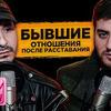 лучшие фото Исмаилов и Бабаджанян