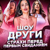 реклама на блоге Исмаилов и Бабаджанян