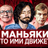 реклама в блоге Исмаилов и Бабаджанян