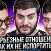 новое фото Исмаилов и Бабаджанян
