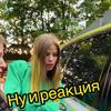 разместить рекламу в блоге Виктория Быкова