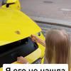 реклама на блоге Виктория Быкова