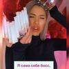 новое фото schastlivaya_samka