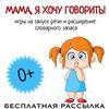 фото на странице Юлия Тутаева