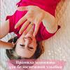 новое фото Юлия Беговаткина