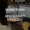 фото Елена Амагырова