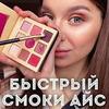 фотография Юлия Дзобелова