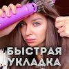 фото на странице Юлия Дзобелова
