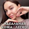 лучшие фото Юлия Дзобелова