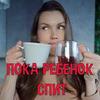 фото Анастасия Тоболова
