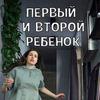 новое фото Анастасия Тоболова