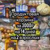 заказать рекламу у блогера Юлия Муромская