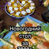 реклама на блоге Юлия Муромская