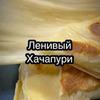 лучшие фото Юлия Муромская